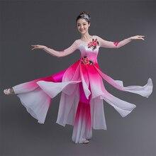 Chinese hanfu female classical dance costumes elegant fan national Yangko clothing
