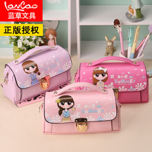 girls lock stationery female