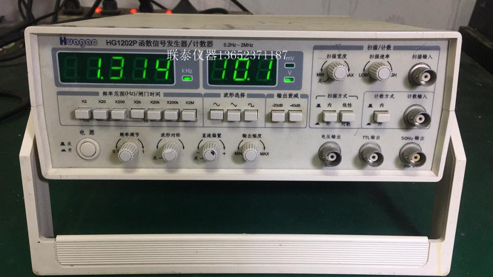 HG1202P Function Signal Generator/Counter/Frequency Meter 0.2HZ~2MHZ Used.