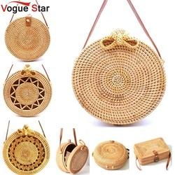 2018 Round Straw Bags Women Summer Rattan Bag Handmade Woven Beach Cross Body Bag Circle Bohemia Handbag Bali Lowest price L31
