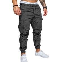 2018 Jogging Pants Men Joggers Running Training Pants Sport Leggings Fitness Tights Gym Bodybuilding Sweatpants Workout Trousers