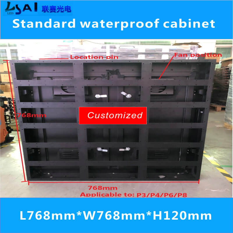 LED Standard waterproof cabinet/L768xW768xH120mm led cabinet Outdoor and Indoor led display empty