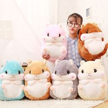 Hamster Mouse Nap Pillow with blanket Hamster doll plush toys 6 styles free shopping