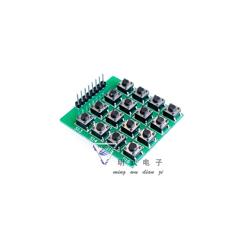 4x4 4 4 Matrix Keypad Keyboard module 16 Botton mcu For Arduino atmel S1 2