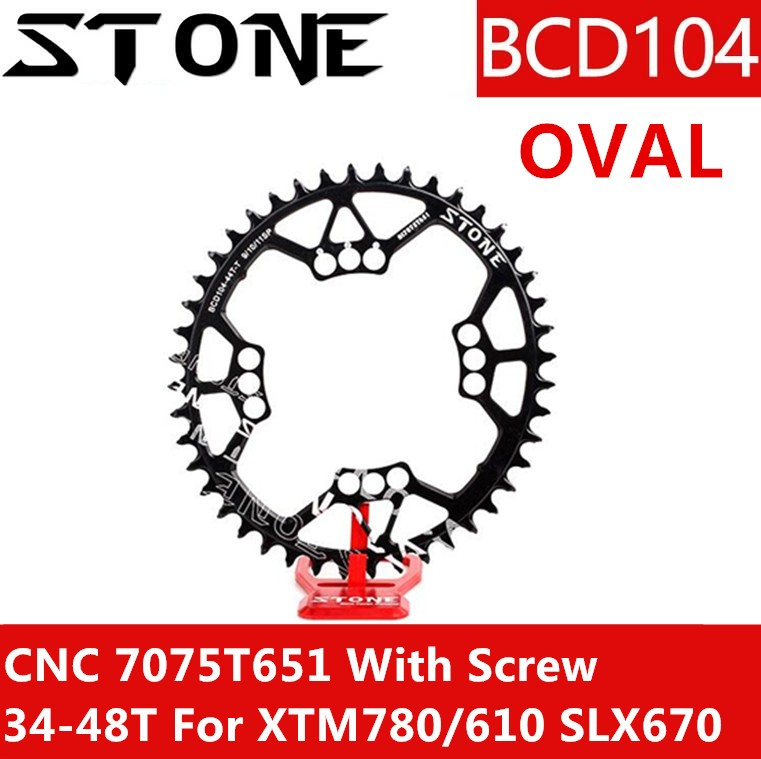 Roue à chaîne ovale Stone 104 BCD pour pédalier vtt Shimano M780/610 34/36/38/40/42/44/46/48 T manivelle 9/10/11 s