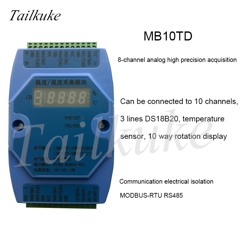 <font><b>DS18B20</b></font> 10 Multi-channel Temperature Acquisition Module RS485 <font><b>Modbus</b></font> RTU image