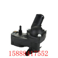 30 Pcs Auto Cooling System Thermostat Housing Thermostat Cover Thermostat Coolant Water Outlet 2S4Q9K478AD 2S4Q 9K478
