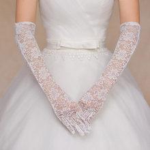 Летние солнцезащитные перчатки белые красные длинные свадебные