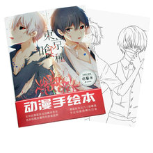 Anime Tokyo Ghoul Cartoon Coloring Book For Children Adult Relieve Stress Kill Time Painting Drawing antistress Books gift