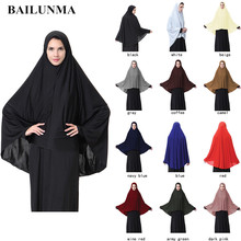 Womens Prayer clothing Black Arabian Women long muslim hijab hat islamic products Headscarf  Abaya head scarf