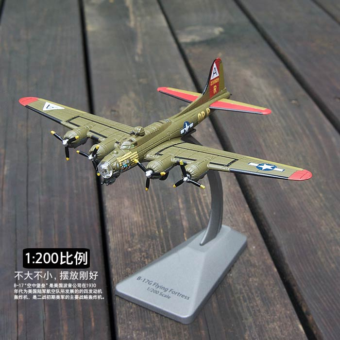 RIAN DAY 1/200 Scale Military Model Toys USAF Boeing B17 B-17 Flying Fortress Bomber Diecast Metal Plane Model Toy For Gift rian day 1 24 scale suv car model toys jeep renegade trailhawk diecast metal car model toy for gift collection kids