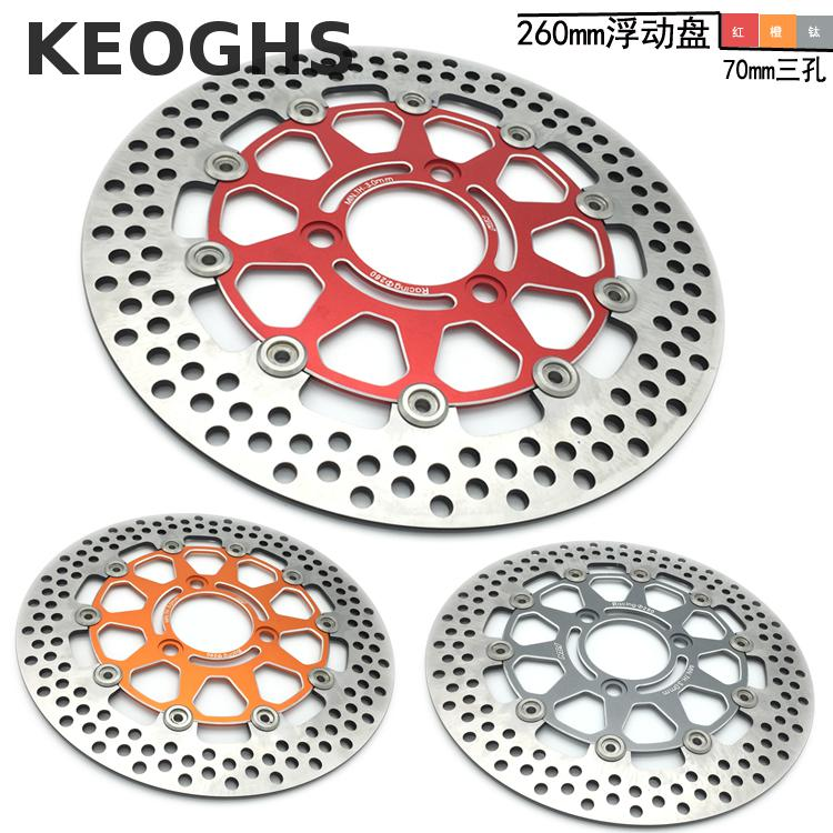 Keoghs Ncy Motorcycle Brake Disc/rotor Floating 260mm/70mm 3 Hole For For Yamaha Scooter Bws Cygnus Modify keoghs akcnd 220mm floating motorcycle brake disc brake rotor for yamaha scooter rear and front modify