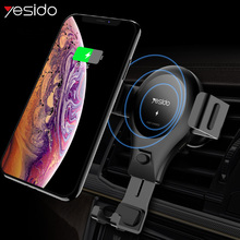 Yesido C45 Car Qi Wireless Charger Gravity Phone Holder Stand For iPhone X XS Max 8 Samsung S10 S9 Plus 10W Fast