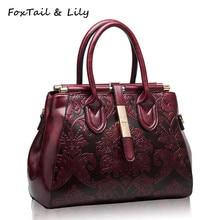 ФОТО foxtail & lily chinese style vintage shoulder bags women genuine leather embossed handbags elegant ladies crossbody bag hot sale