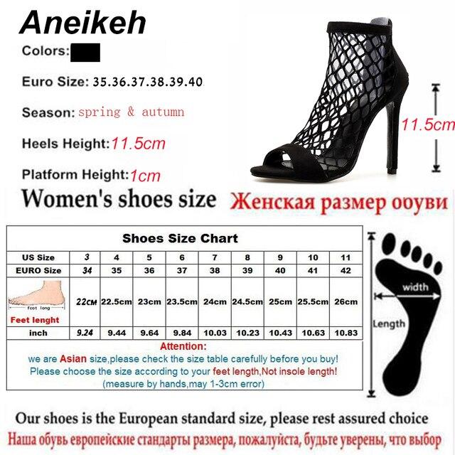 Aneikeh Γυναικεία μποτάκια