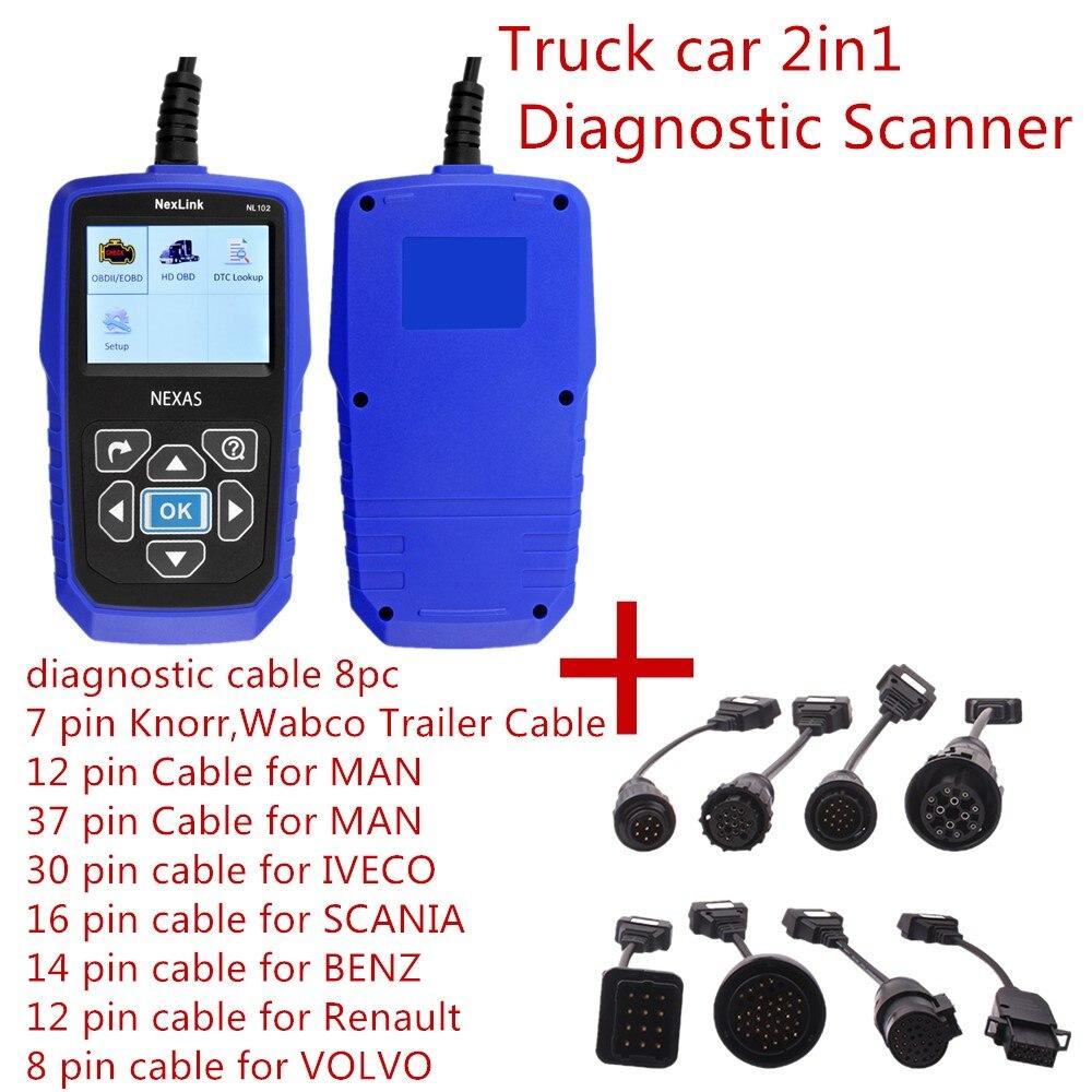 Цена за Лучший дизель автомобиля heavy duty сканер диагностический инструмент грузовик автомобилей 2in1 Универсальный obdii и диагностический кабель автоматический диагностический сканер