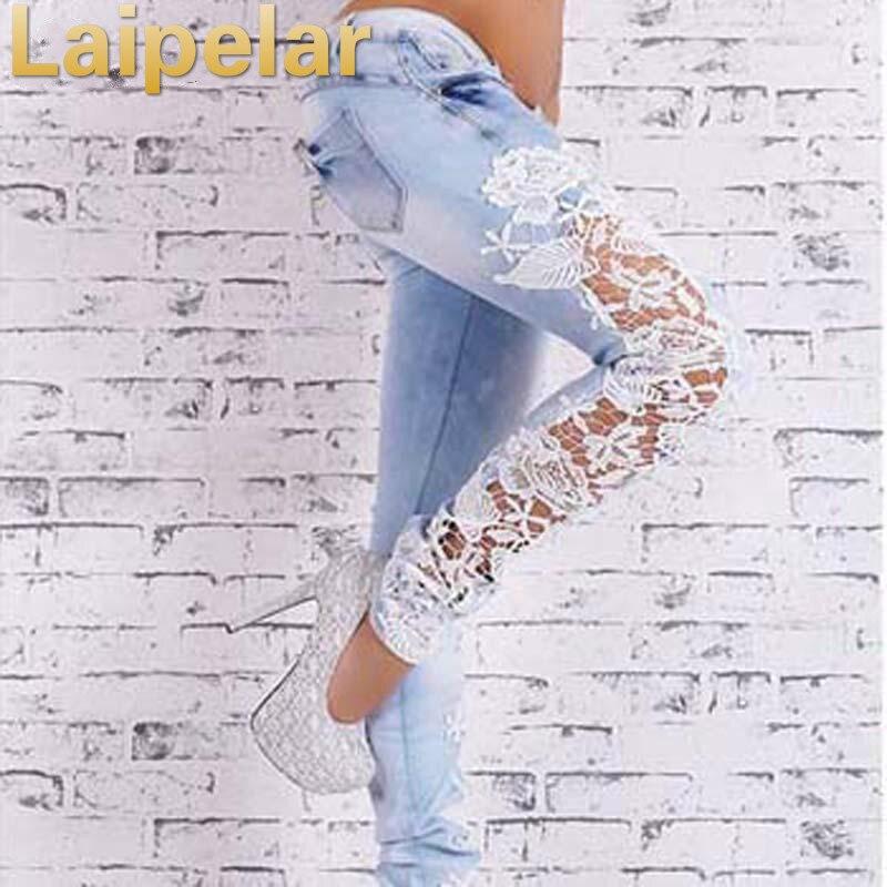 Side Lace Jeans 1