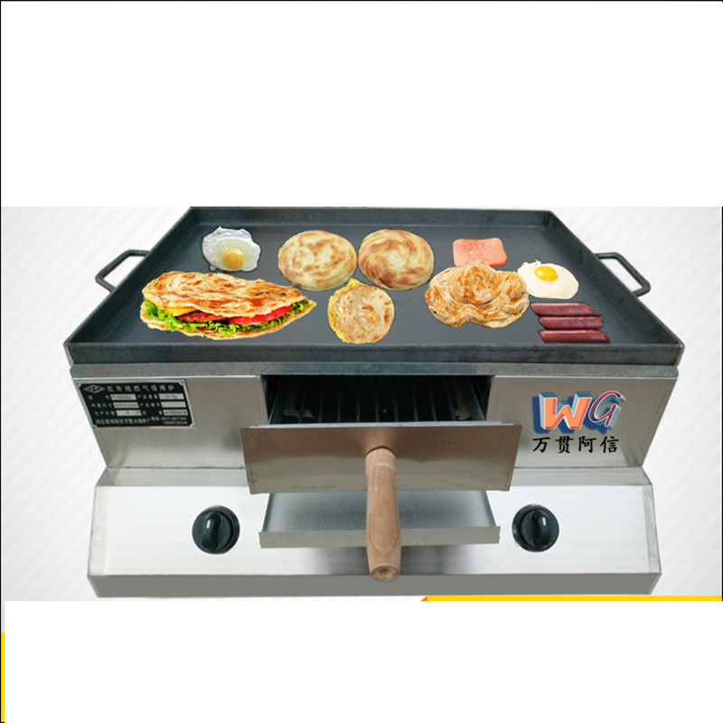 Commercial 2 In 1 Multifunctional Gas Rouga Baking Machine Teppanyaki Plate Furnace & Pancake Chinese Bread Baking Oven commercial nine hole gas furnace