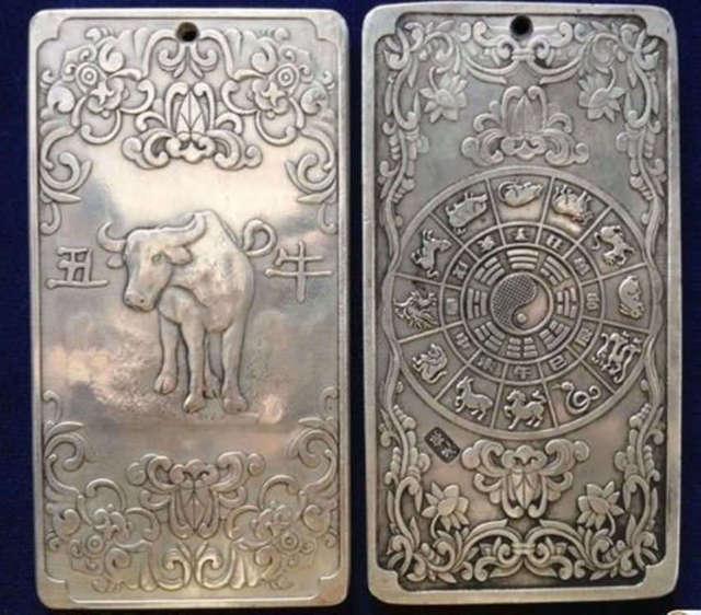 Oude Chinese Dierenriem Twaalf tibetaans Zilver Edelmetaal