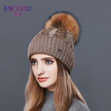 ENJOYFUR de invierno de la moda sombreros gorras mujeres bruto Twist-Tipo  de sombrero de mujer niña grueso cálido gorro de pompó. 054a1619eec