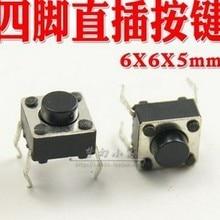 100 шт. 6x6x5 мм Тактильные Кнопочный переключатель транзисторы
