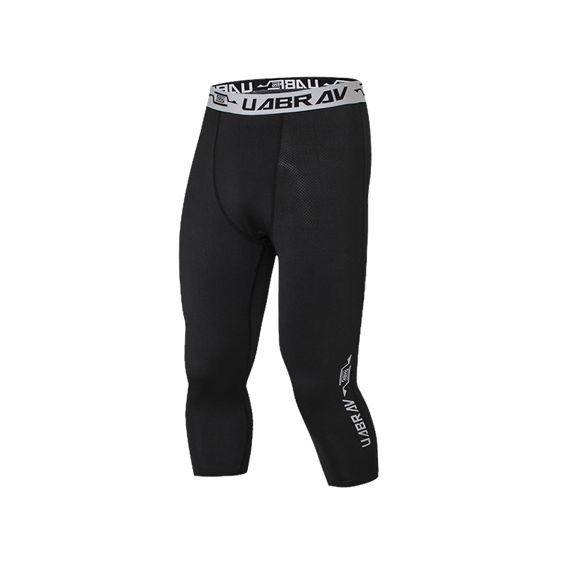 sport tight pant men pro basketball fitness training jogging leggings running compression pants fitness quick-drying Sweatpants