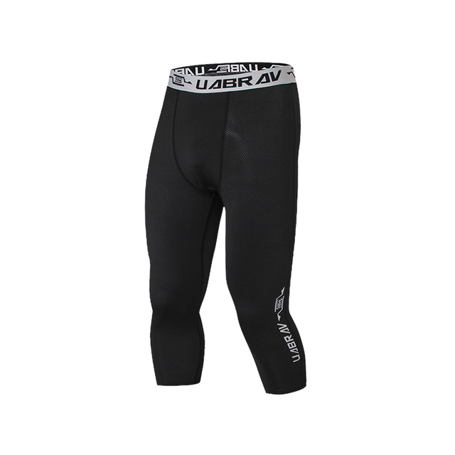 f0bd3b299 sport tight pant men pro basketball fitness training jogging leggings  running compression pants fitness quick-drying Sweatpants
