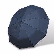 Mayitr Ветрозащитный складной автоматический зонт Анти-УФ полностью автоматический Зонты Дождь Зонтик для мужчин и женщин деловых поездок