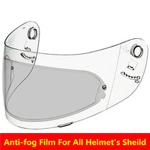 universal full face motorcycle helmet anti-fog film suit for shoei for arai LS2 HJC for agv helmet visor lens free size patch