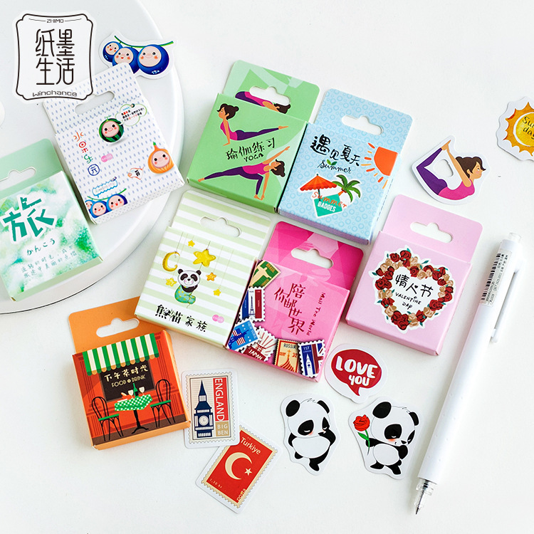 45PCS Cute New Meet The Summer Series Diary Paper Lable Stickers Crafts Scrapbooking Decorative Lifelog Sticker DIY Stationery