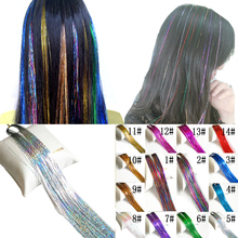 Hair Tinsel Sparkle Holographic Glitter Extensions Highlights Party Wig Bling 14pcs/10pcs/5pcs OLD STREET