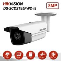 Hikvision 8MP(4K) Bullet IP Camera PoE Outdoor Night Vision IR Distance 80M CCTV Security Surveillance H.265 DS 2CD2T85FWD I8