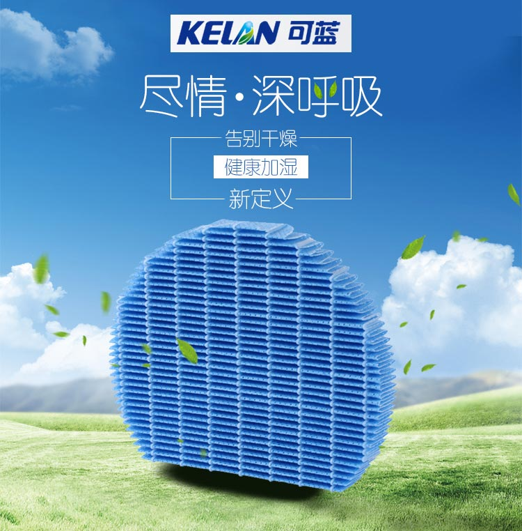 hepa filter air purifier FZ-Z380MFS for sharp filter KC-CE60-N KC-CE50-N/W KC-Z200SW humidifiers filters Parts фильтр sharp fz c100mfe