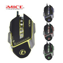 imice mice Gaming mouse USB Custom 3200 CPI Optical Mouse 7 Buttons Wired Colorful Breathing LED Mouse Gamer For PC Laptop