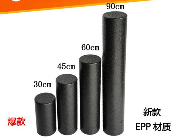 WholeSale 15cm x 30 30pcs 45 20pcs 60 10pcs 90CM 10pcs EPP Yoga Foam Roller Deep