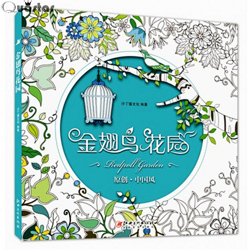 Popular adult coloring books buy cheap adult coloring Coloring books for cheap