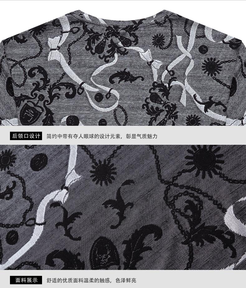 2018 new big size 8XL 7XL 6XL 5XL 4XL 3XL Long Sleeve tshirt male Casual fashion ball t compression shirt fathers day