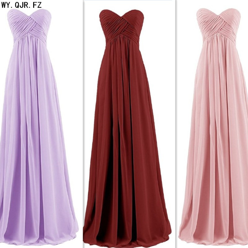 Bridal Ball gown Strapless plus size pink Burgundy Long bridesmaids dresses wedding party prom toast dress 2018 wholesale custom plus size butterfly print ball gown dress