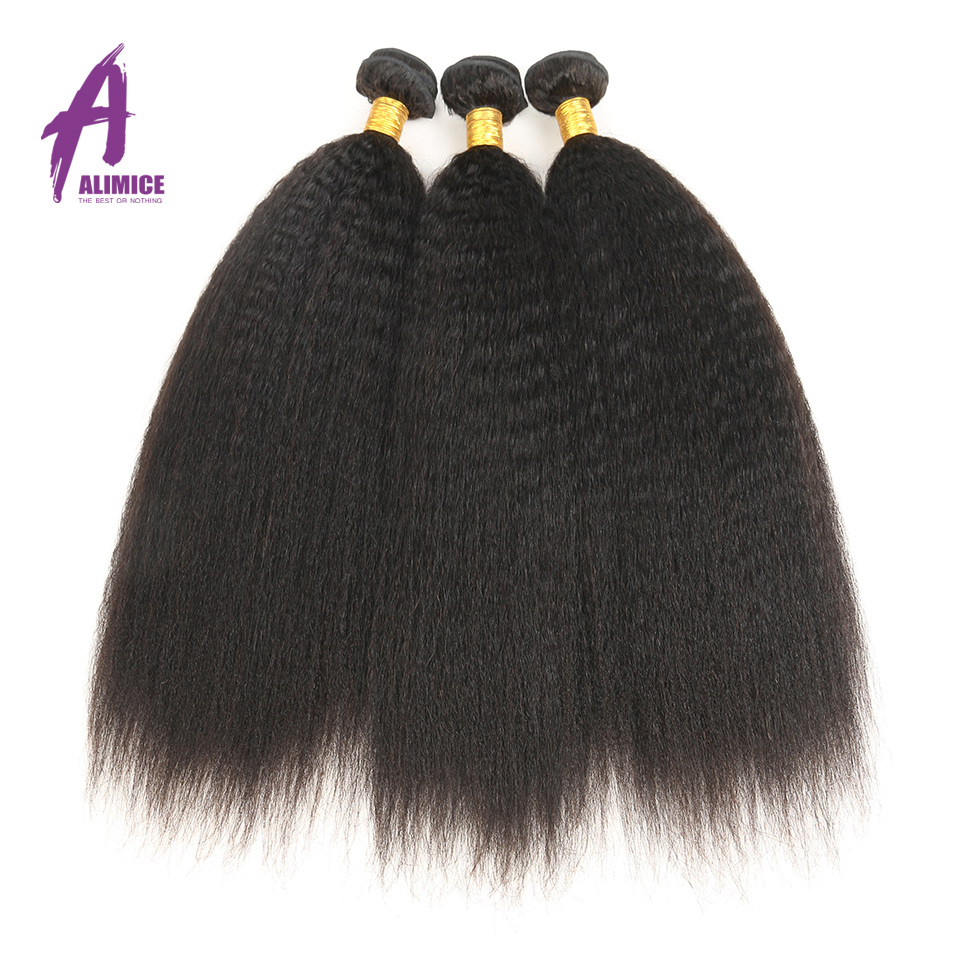 Peruvian Kinky Straight Hair 3 Bundles Human Hair Bundles 8-30Inch Non Remy Human Hair Extensions Natural Black Color Weave