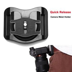 "Image 1 - 1/4 ""Quick Release แผ่นกล้อง Holster เข็มขัดเข็มขัดหัวเข็มขัดตะขอแขวนสำหรับ Canon Nikon Fuji Sony A7RII 6500 GH5 DSLR"