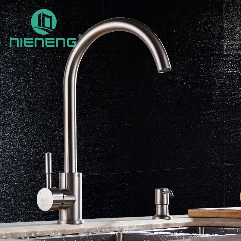 Nieneng Adjustable Brushed Nickle Kitchen Faucet Space Brushed 360 Degree Rotation Sink Mixer Hook Kitchen Faucet