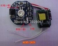 3W RGB LED Ceiling Down Light Transformer RGB Constant Current Drivers AC85 265V DC12V 300mA RGB