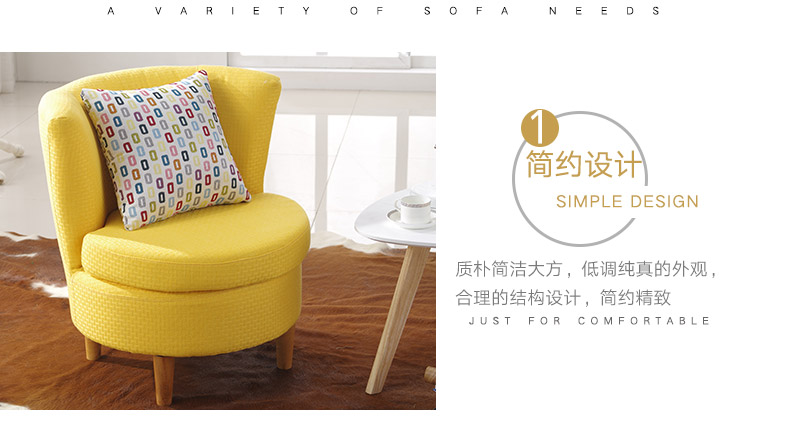 Living Room Furniture Chpermore Children Lazy Sofa Simple Mini Rural Patchwork Personality Comfortable Living Room Leisure Sofa Kids Armchair Chair New Varieties Are Introduced One After Another Home Furniture