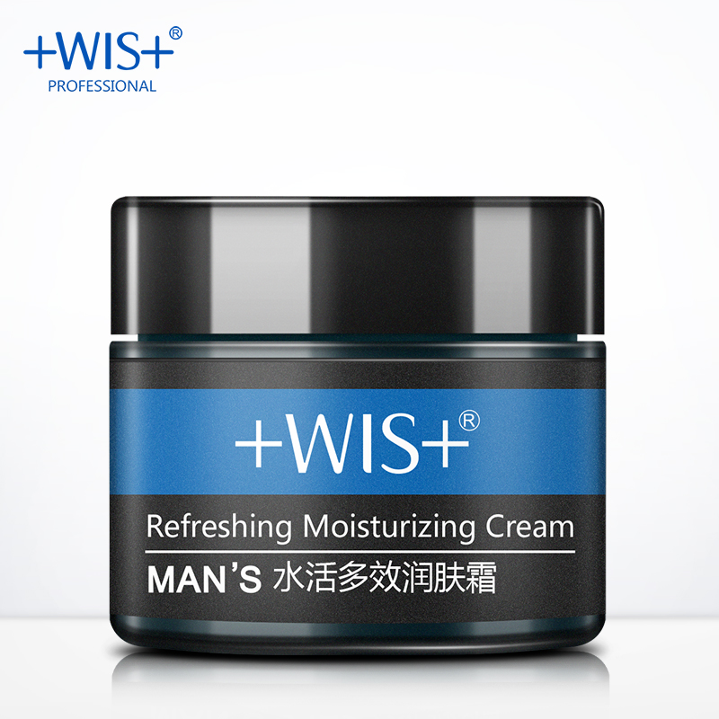 WIS men live more water emulsion cream skin-care products men's deep moisturizing hydrating cream accusing oil image
