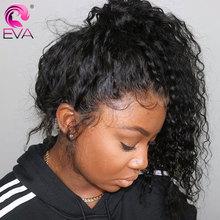 Эва волосы 360 кружево спереди al парик для черных женщин кудрявые кружева передние человеческие волосы парики предварительно сорвал с волосами младенца бразильские волосы Remy