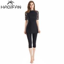 HAOFAN Muslim Swimwear Women Modest Patchwork Full Cover Short Sleeve Swimsuit Islamic Hijab Islam Bathing Suit Burkinis Wear