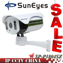 SunEyes SP-P1804SZ 1080P IP Camera Outdoor PTZ 2.0MP with TF/Micro SD Slot Pan/Tilt/Zoom Rotation Array IR Night 100M