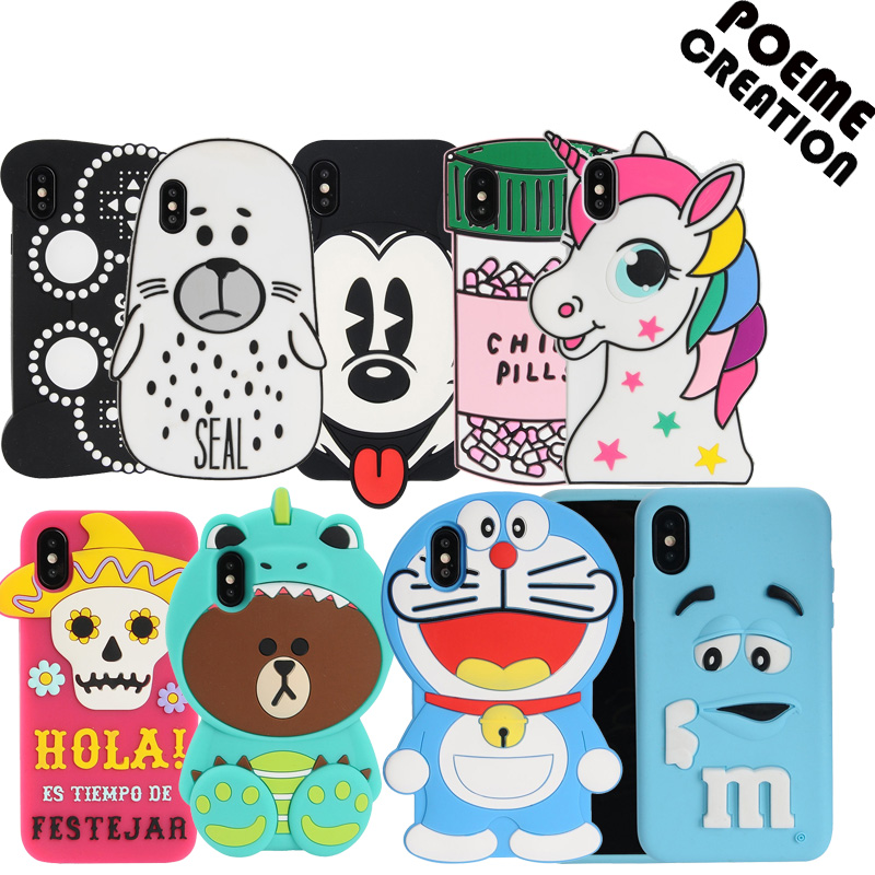 Cute 3D Animals Food Fashion Design Lovely Cartoon Characters Protective Skin Soft Rubber Silicone Cover for Apple iPhone X