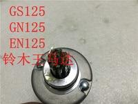 Motorcycle Engine Electric Starter Motor Engine Spare Parts for SUZUKI GN125 GS125 EN125 EN GS GN 125