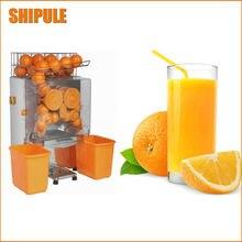 Бесплатная доставка коммерческий соковыжималка для апельсинового